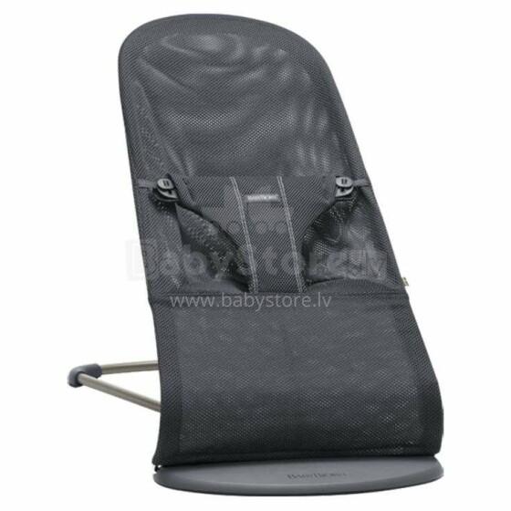 Babybjorn Fabric Seat Mesh  Art.012013  Anthracite Oriģinālais pārvalks šūpuļkrēslim