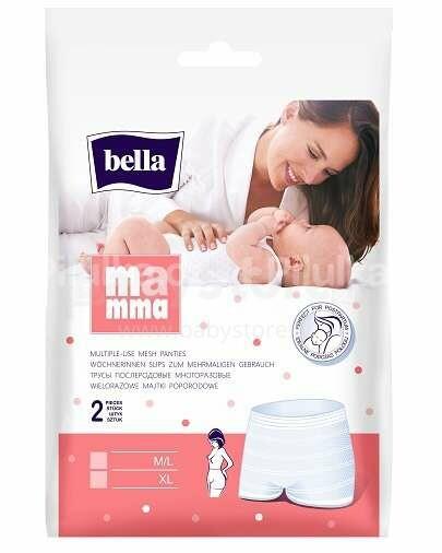 Bella Mamma pēcdzemdību biksītes M/L (2gb)