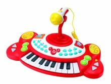 Win Fun Superstar Electronic Keyboard  Art