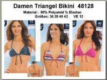 Esmara Art. IAN 48130 Sieviešu peldkostīma biksītes