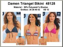 Esmara art.IAN48128 Sieviešu peldkostīma krūšturis
