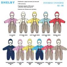 Huppa Pavasaris - Rudens 2012  Bērnu Kombinezons ar diviem rāvējslēdzējiem SHELBY (3131CS12)